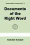15) Documents of the Right Word