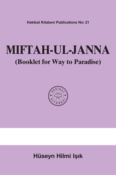 21) Miftah-ul-Janna (Booklet for way to Paradise)
